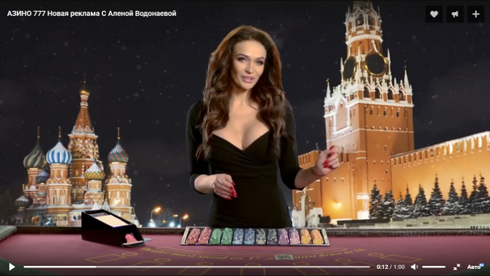 Методика организация охраны казино игровые автоматы 777 100