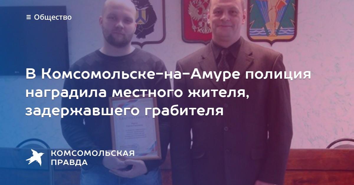 знаю Преступления полицейских в россии видимой