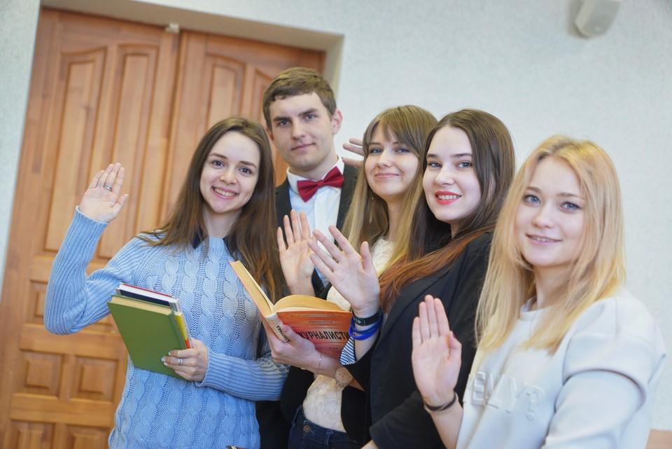 Студенты.