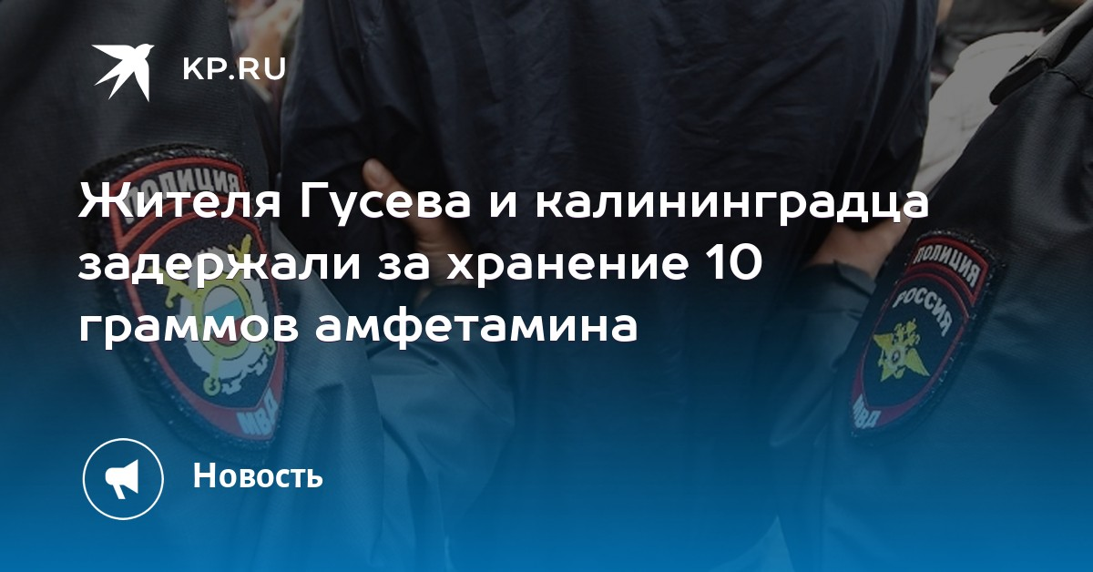 Cocaine Без кидалова Калуга Лсд Магазин Великий Новгород