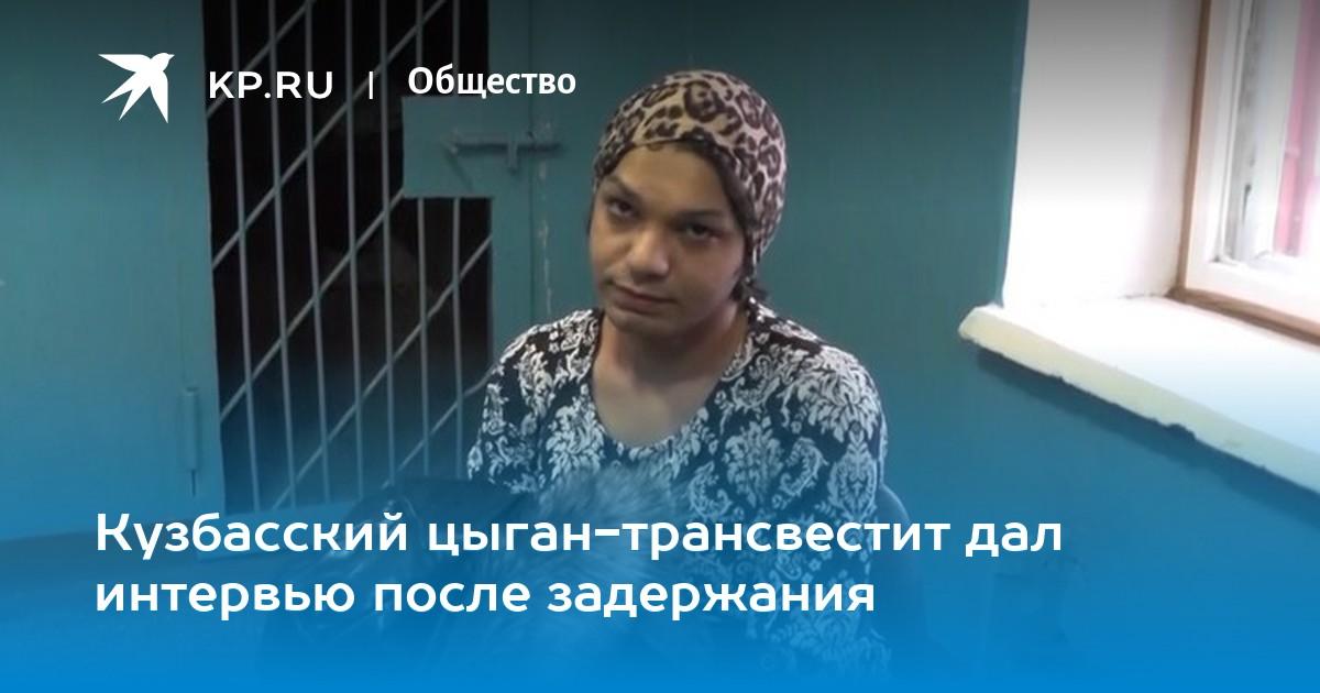 znakomitsya-s-transvestitami-foto-galerei-por-lezbi-v-zone-i-nadzerateln-tsa