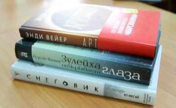 Сделай лучшее селфи и получи книгу в подарок ко Дню студента