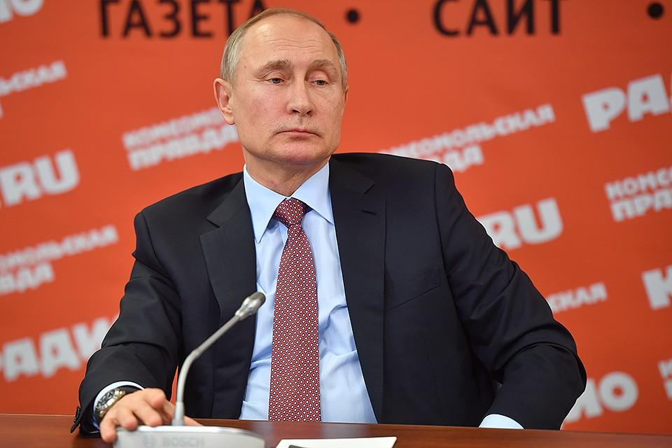 """Президент собрал в редакции """"Комсомольской правды"""" руководство крупнейших изданий России."""