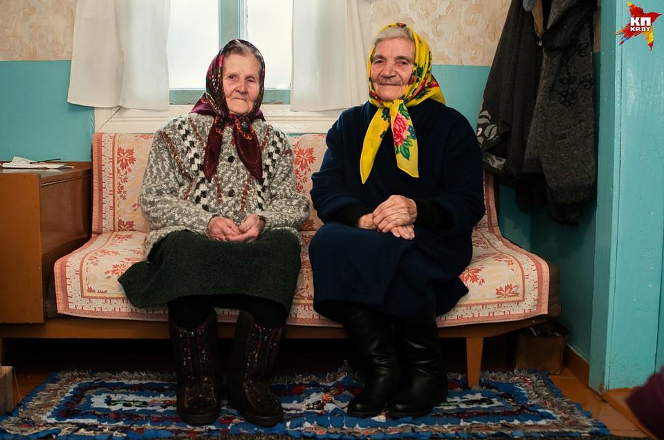 Чем занимаются пожилые дамы