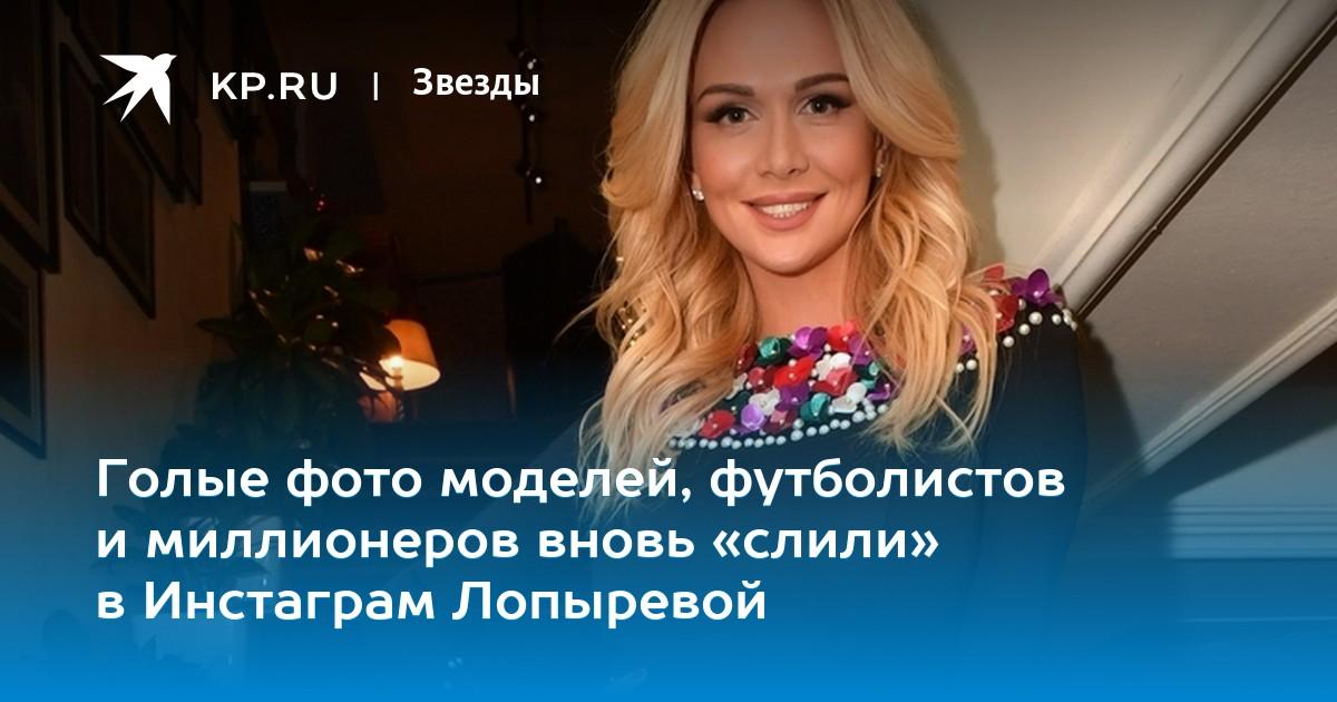 Похищенные Взломщиками Фото Голой Юлии Ковальчук