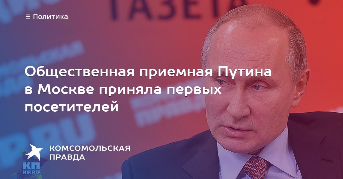 » Прямая линия с Путиным в 2018 году пройдет 7 июня