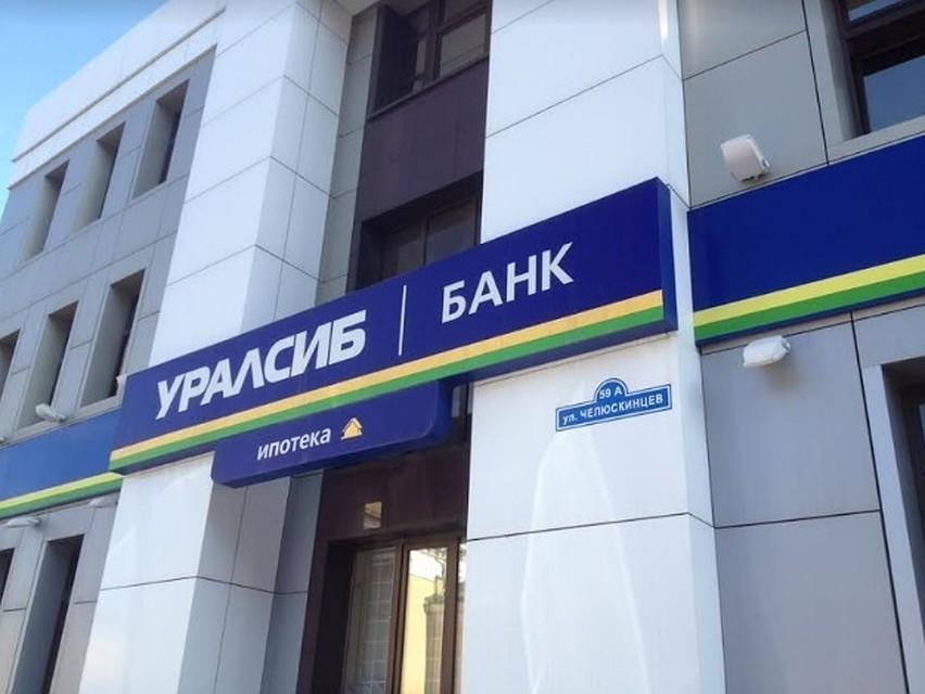 москва кредит банк ипотека