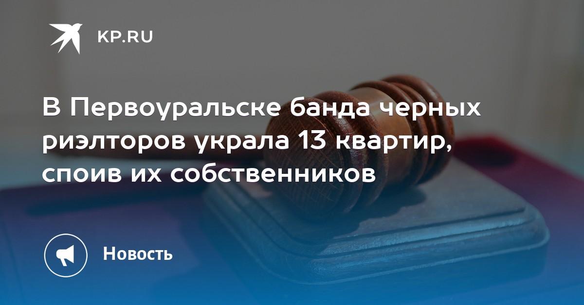 Эфедрин Без кидалова Архангельск спайс в челнах номера доставки