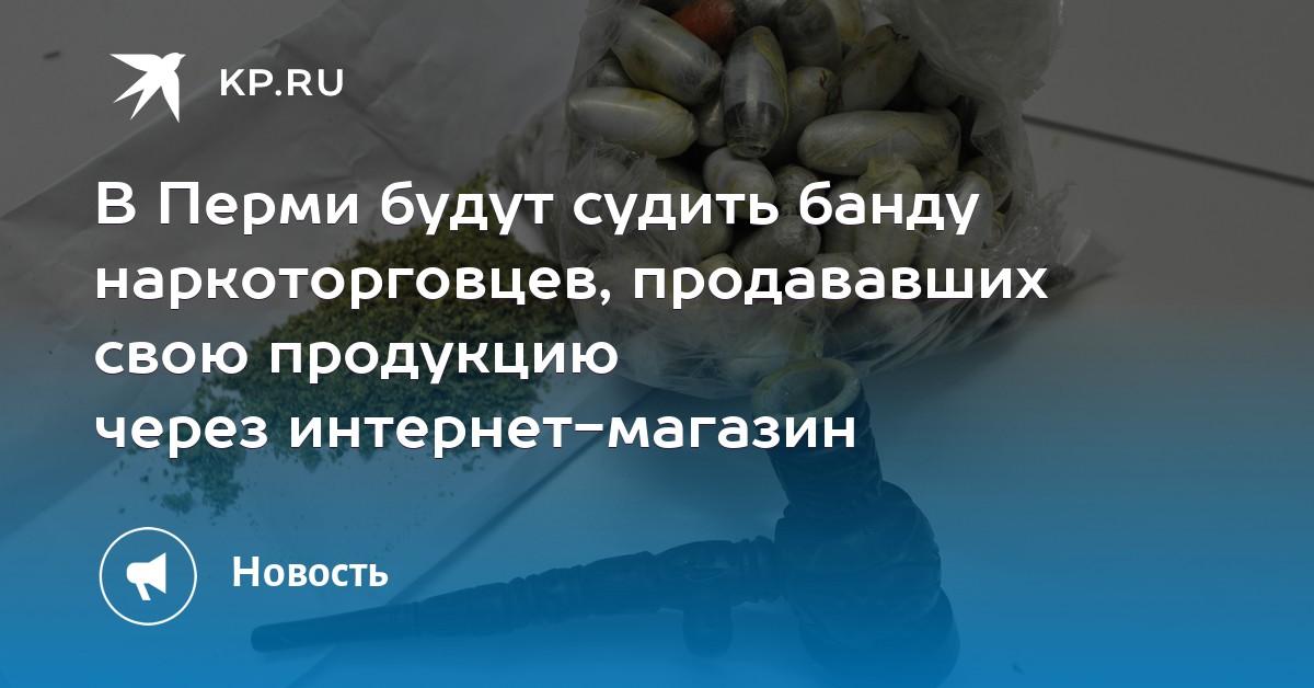 Эйфоретик анонимно Сыктывкар тотали спайс 3 сезон 78 серия