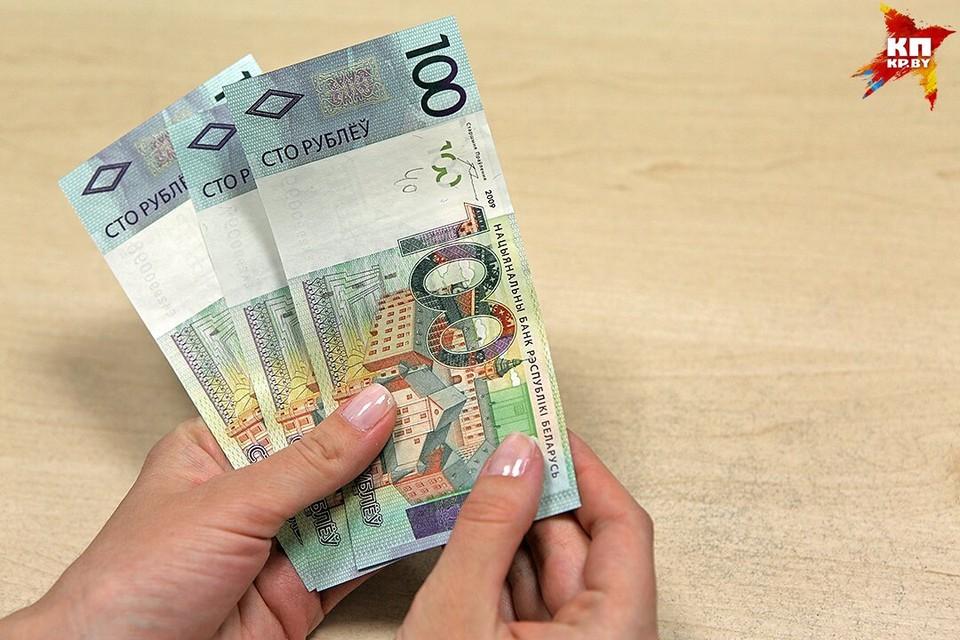 Взяточница причинила 2 тысячи рублей ущерба государству.