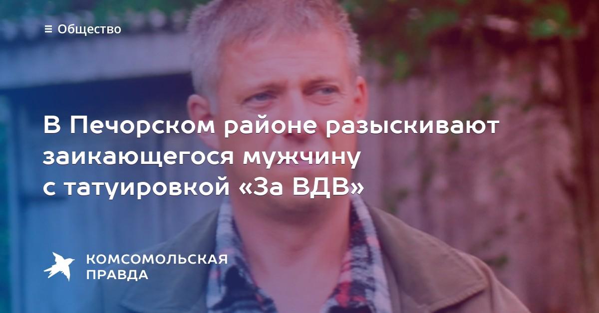 красную горку 14 летнюю мисс росии где