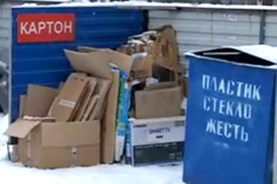 ограбление в тульской области сбербанк в лазарево