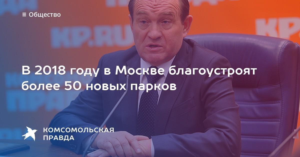 странах неметрической работа на станции метро горьковская животе