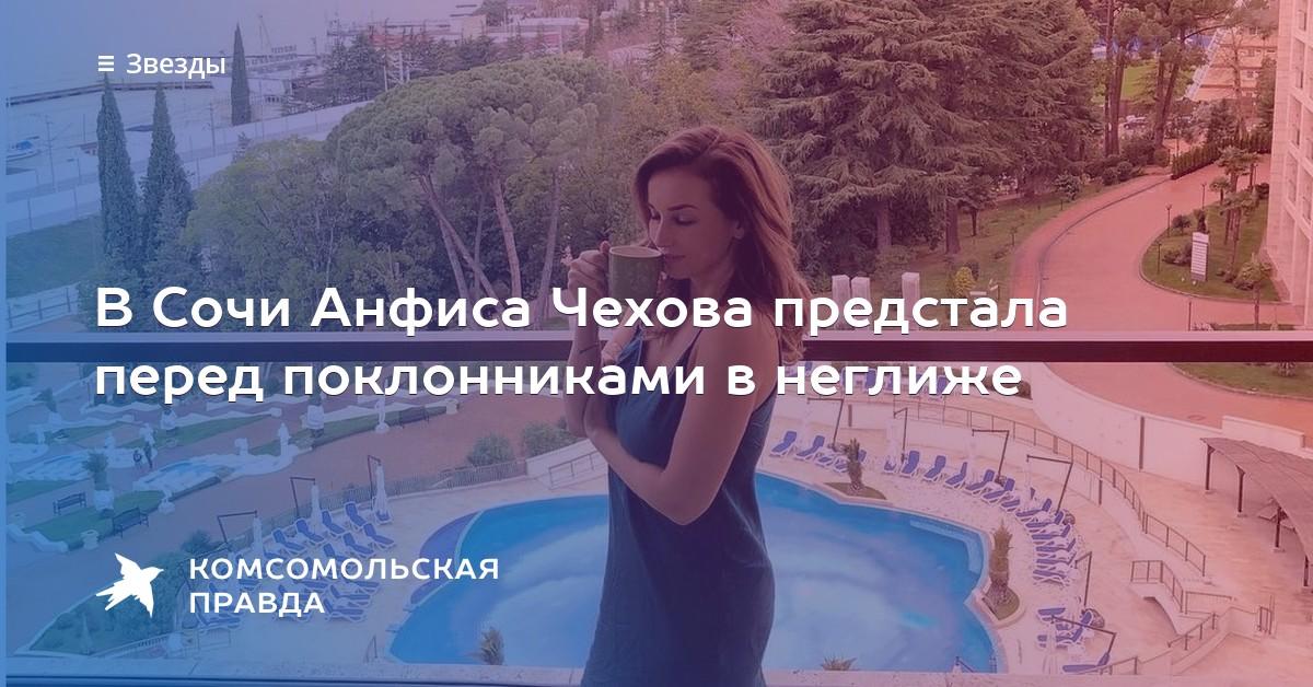 russkoe-seks-dvoynyashek-onlayn-knyaginya-sluzhanka