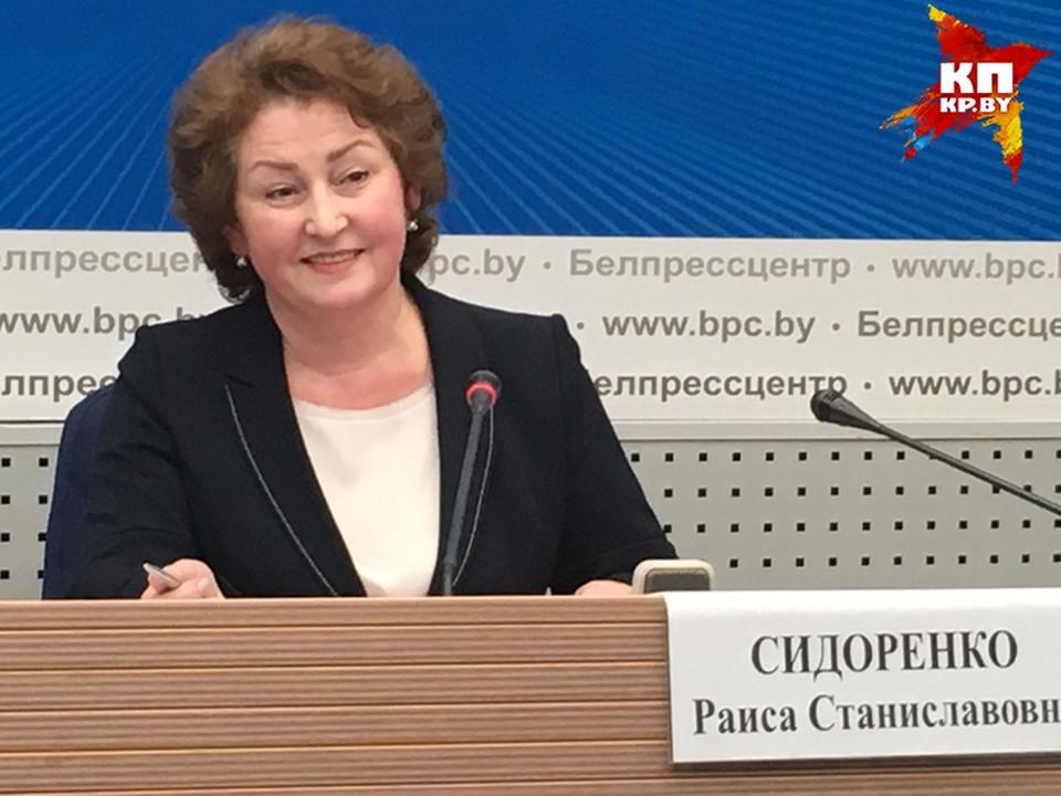 Раиса Сидоренко дала пресс-конференцию по новведениям в образовании.