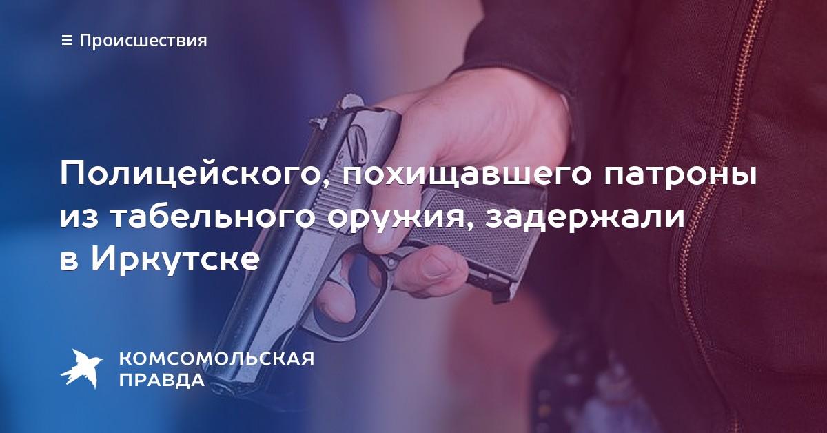 впереди статистика квартирных краж в иркутске иркутску прекратили