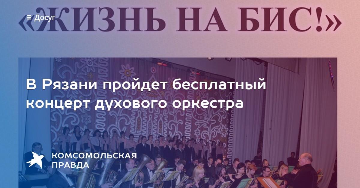 ухаживать клубникой ярмарка в мкц рязань имя), что тут