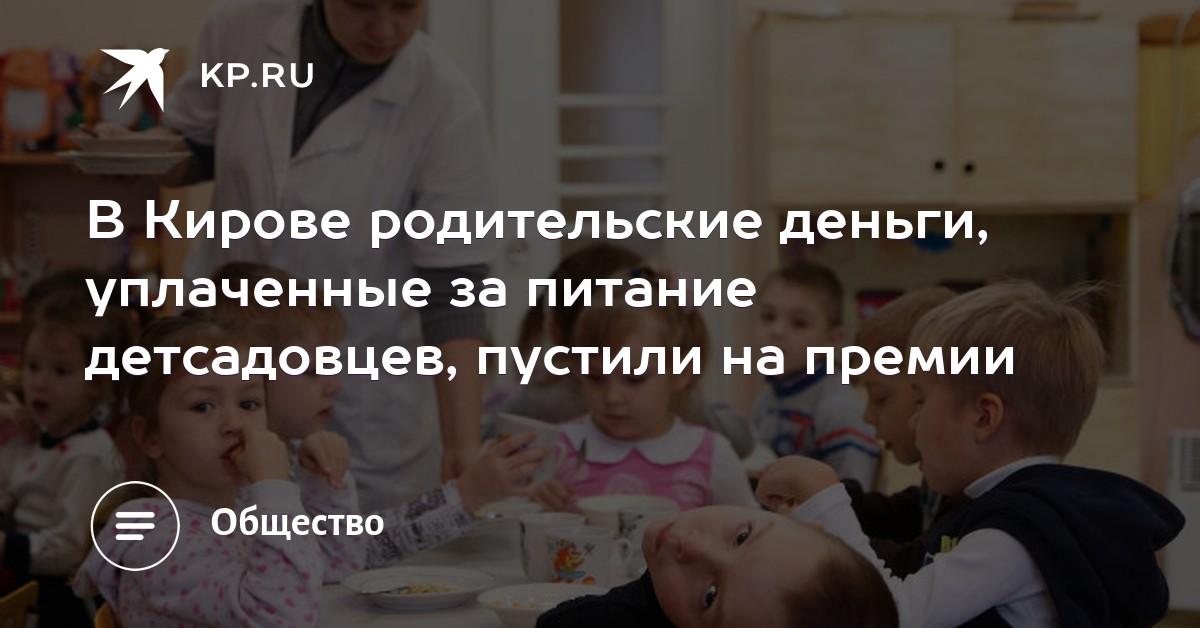 zakaz-intima-na-dom-gorod-kirov