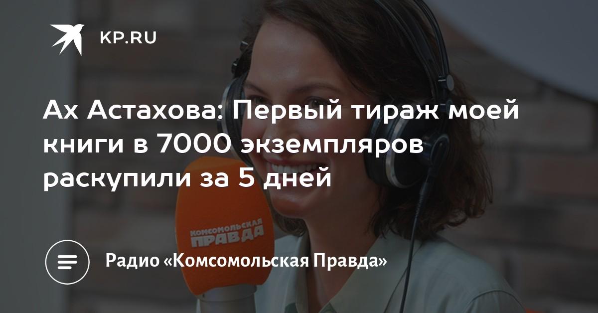 Приказ мчс россии от 11. 04. 2016 г. №186 о порядок получения.
