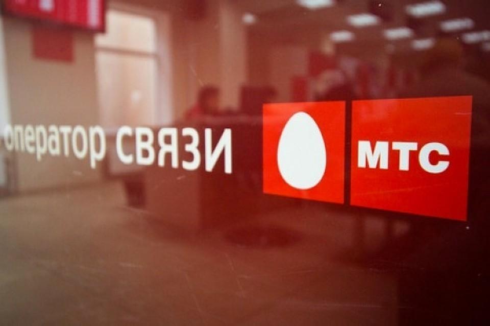 Svyaz Mts V Donecke Dnr I Ukraina Ne Nashli Kompromiss