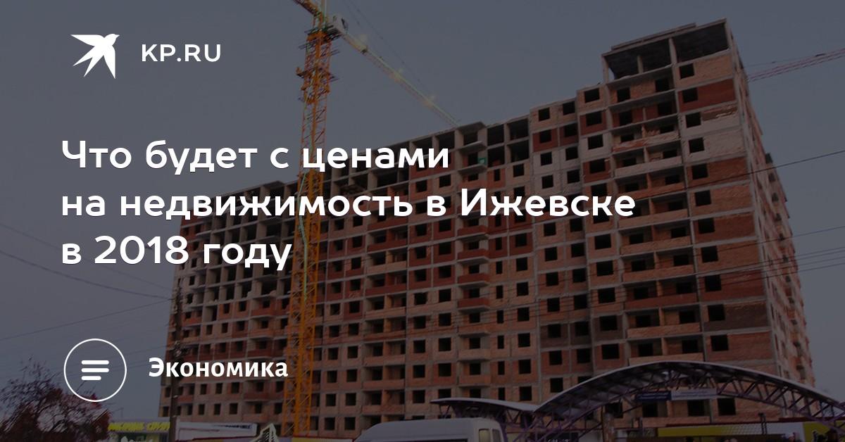 Строительная компания ндс в Ижевске сириус-телеком ооо проектно-строительная компания Ижевск