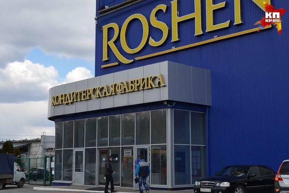 Roshen потребовала запретить «Ашану» использовать название «Киевский торт»