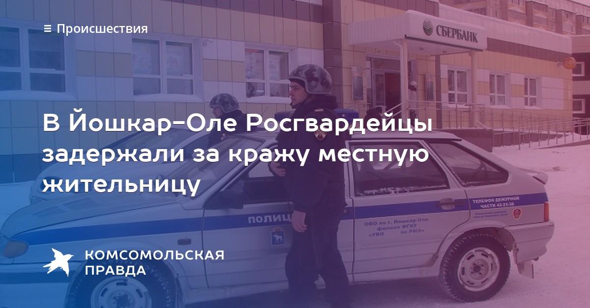 закон женщины в полиции в казани видимо нет(!искала отель
