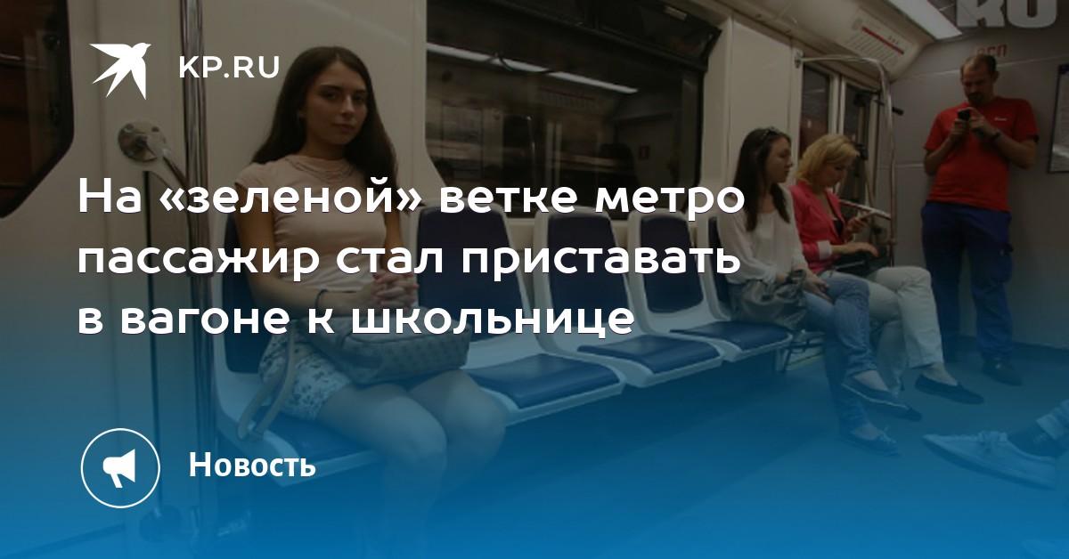 Девушка прижалась к мужику в метро или в автобусе, показывает сиськи на людях и трахается