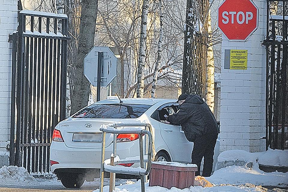 Пакет документов для получения кредита Снежная улица справку с места работы с подтверждением Радиаторская 1-я улица