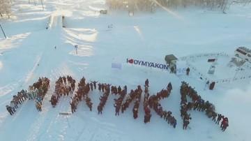 Студенты трех вузов и жители Оймяконья выстроились в слово «Арктика»