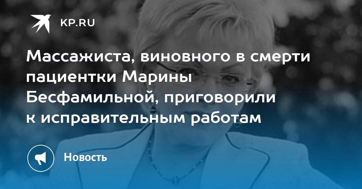 massazh-polovih-video-vizvala-massazhista-domoy-obnazhennaya