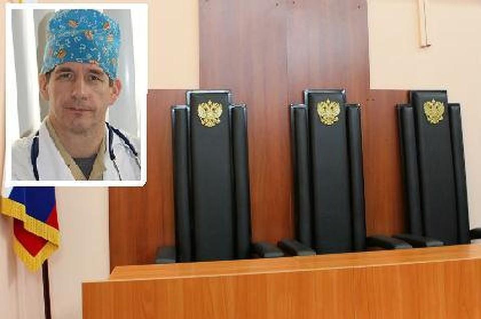 Лучший хирург в омске по суставам оксоартроз тазобедренного сустава