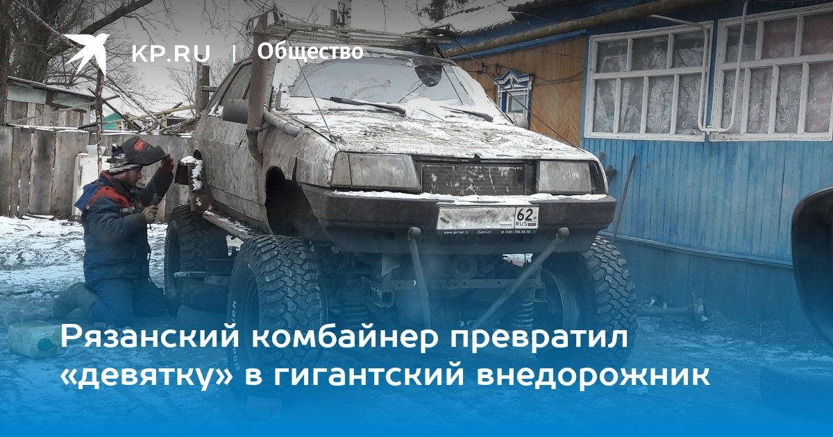 Как быстро получить деньги под птс Бабаевская улица автоломбард займы под птс