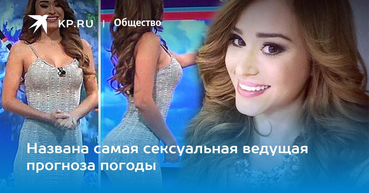 Www прапорщица сексуальная ru