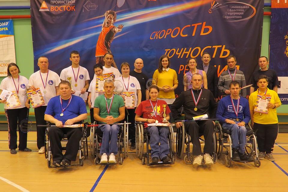 Участники и победители первого в Ульяновской области турнира по парабадминтону.