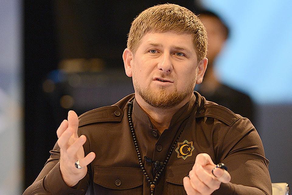 Рамзан Кадыров решил вложиться в биткоин