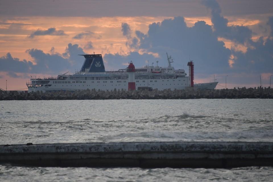 Инцидент произошел на третий день круиза у берегов Австралии
