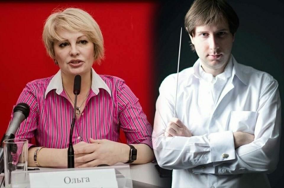 Ольга Курлаева и Денис Карлов.