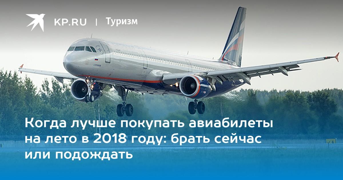 билет бизнес класса на самолет цена