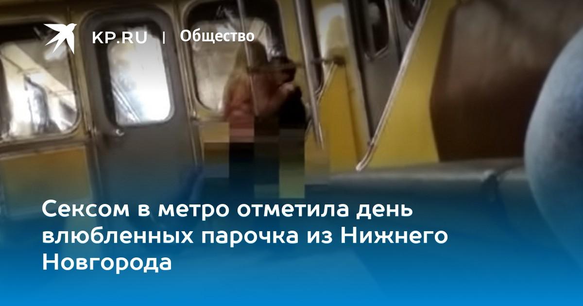 Фото, видео секса выложенное в интернет россия
