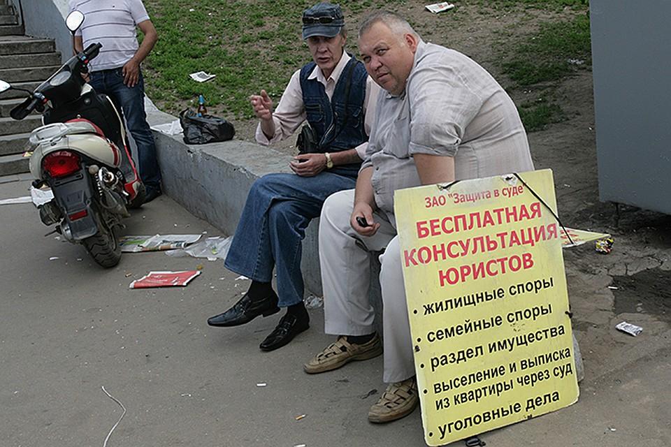 Консультация юриста по поводу выхода из гражданства украины