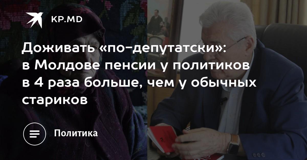 Дригола Мария Владимировна, РОССИЯ - Деловой квартал