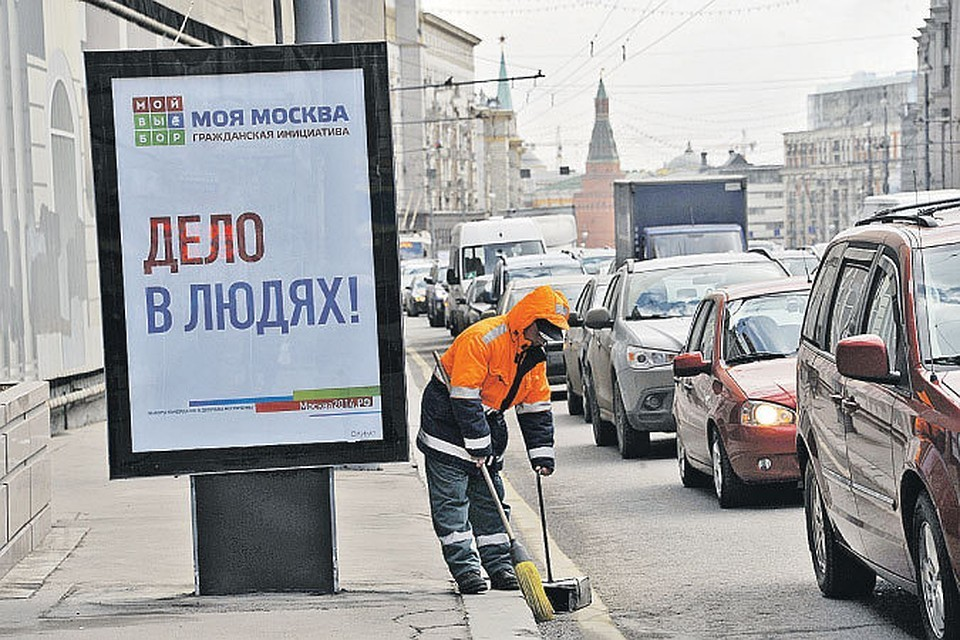 Россия стала лидером по переводам на Украину