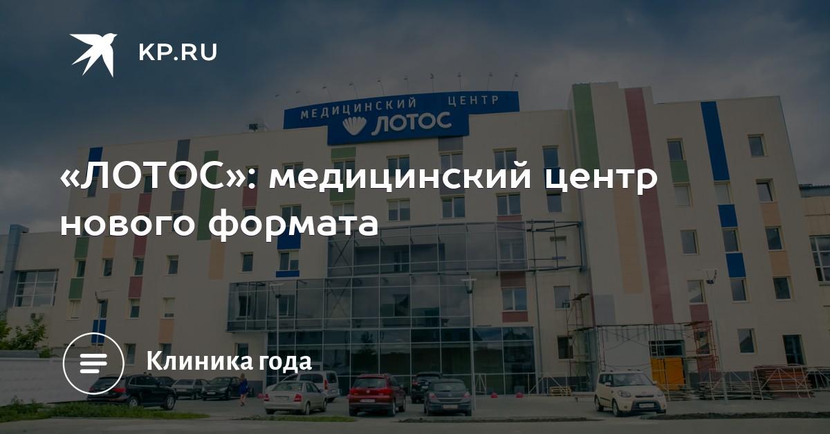 Медицинское заключение о состоянии здоровья Улица Шувалова биохимический анализ крови скрининг