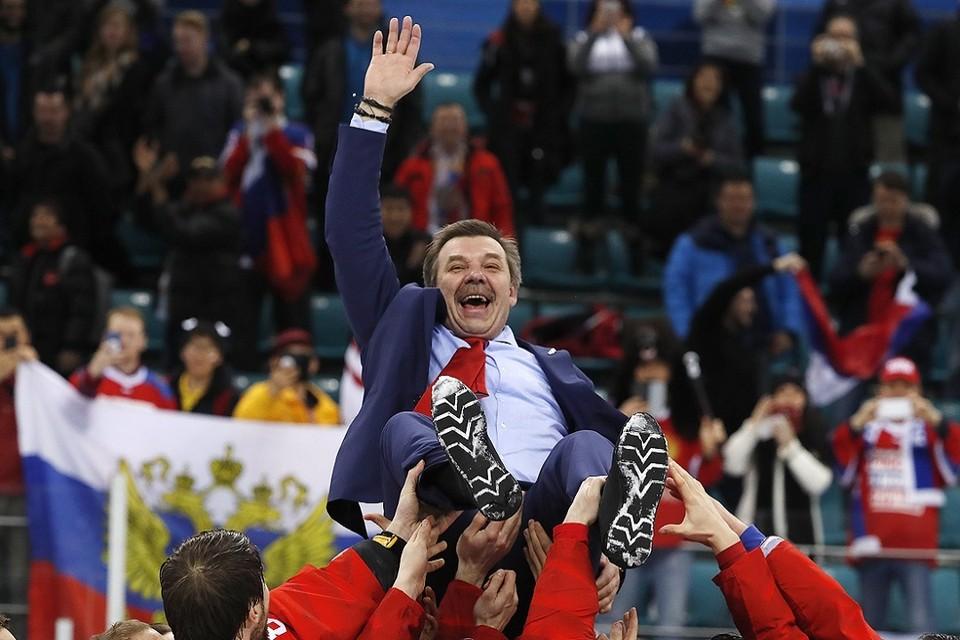 Главный сборной России по хоккею Олег Знарок после победы в финальном матче Олимпиады