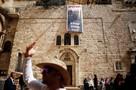 В Иерусалиме Храм Гроба Господня закрыли из-за забастовки