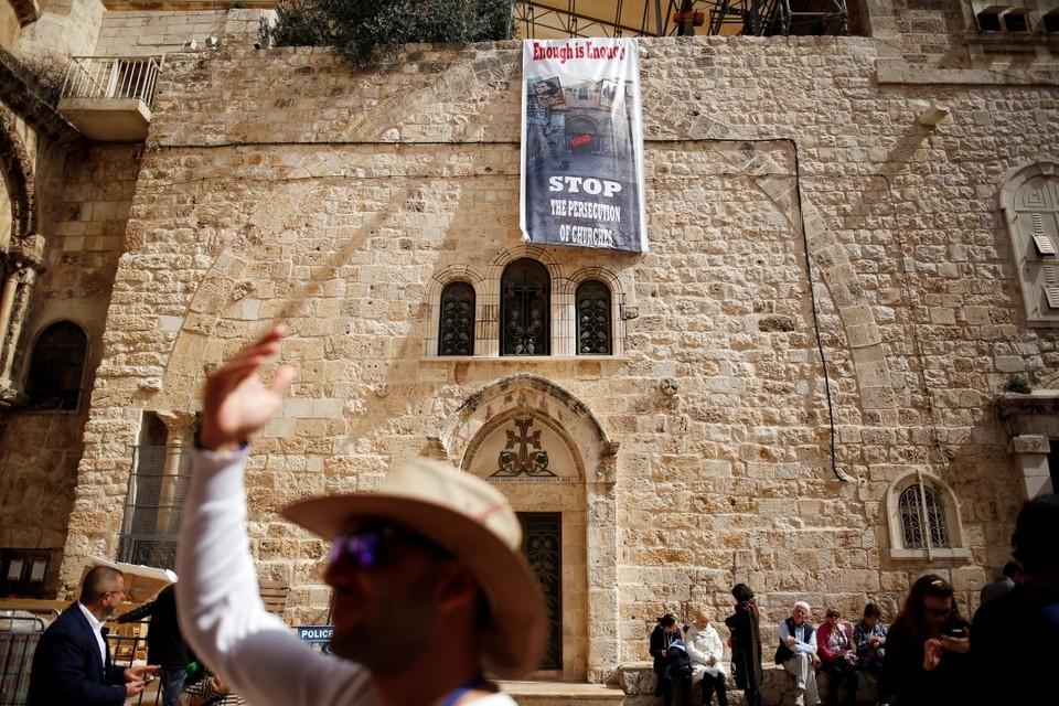 Решение властей Иерусалима вызвало немалое негодование