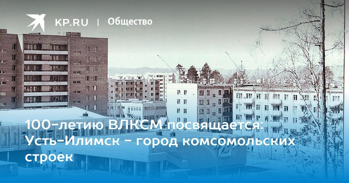 dostavka-tsvetov-ust-ilimsk-praviy-bereg