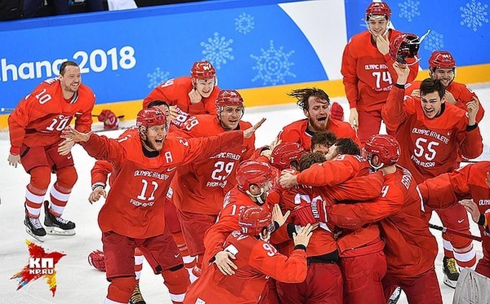Сборная России обыграла команду Германии со счетом 4:3