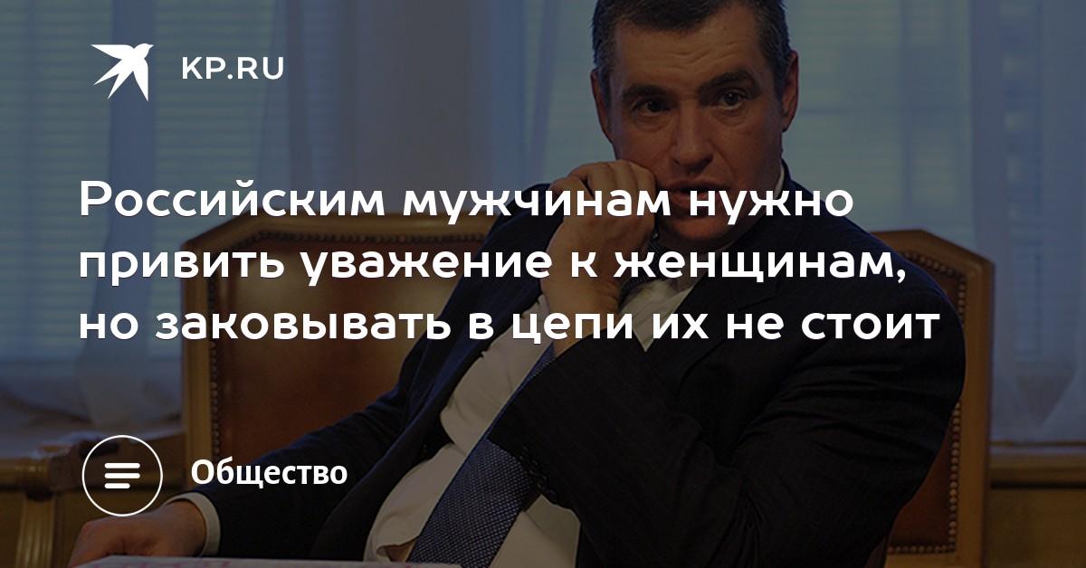 Депутат дубровский который обвиняется сексуалном домогательстве